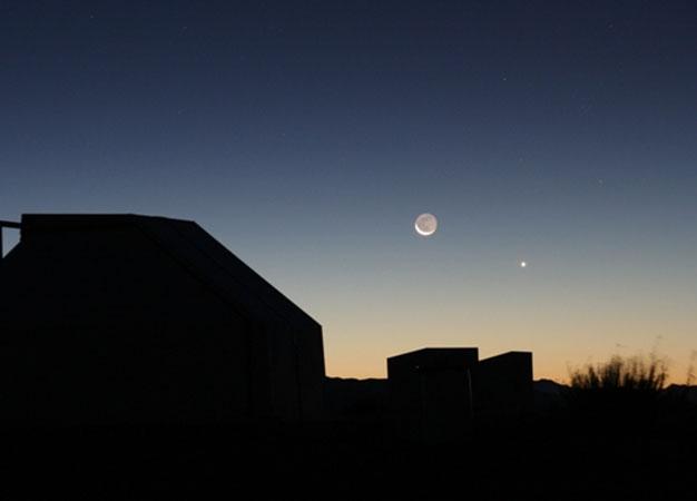 autre activité accrobranche a Rustrel LUBERON 2 | L'observatoire astronomique SIRENE à Lagarde d'apt | Colorado Aventures